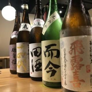 30種類以上の厳選日本酒が飲み放題となるプレミアム飲み放題!