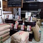 キッチンパパ - 内観写真:おいしいお米がいっぱいデっセ‼