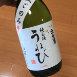 河合酒造 - お店おすすめの「出世男・純米酒うねび」