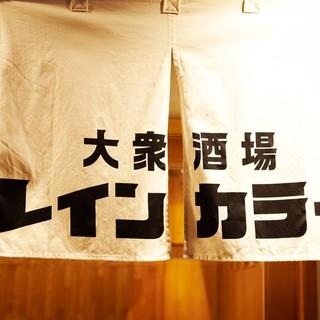 土日ランチ限定!恵比寿の有名カレー店「sync」監修!