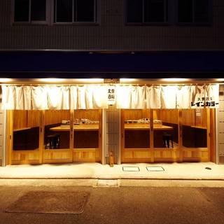 名物!『鹿のハンバーグ&熊肉豆腐』ジビエ料理を気軽に楽しむ