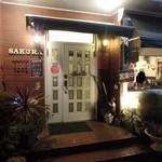キッチン さくら - お店入口