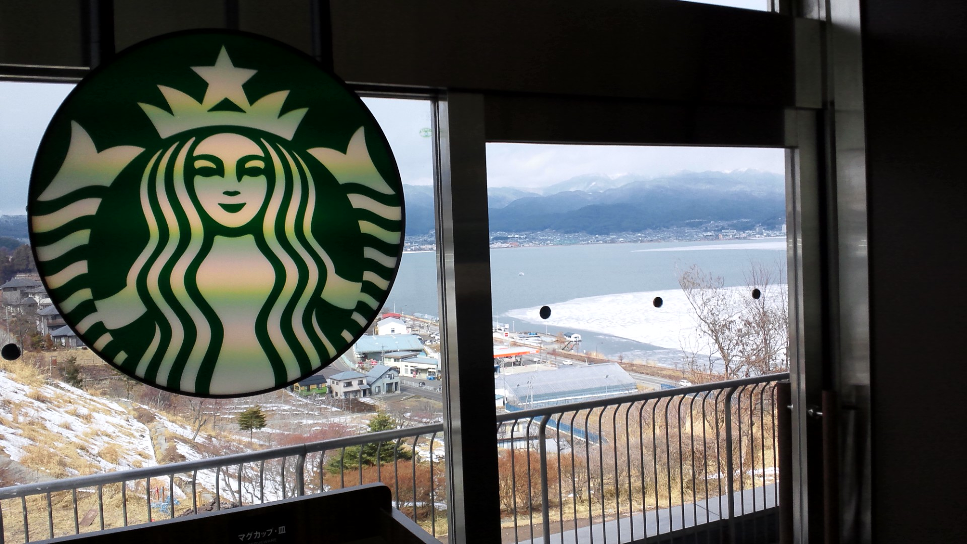 スターバックスコーヒー 諏訪湖サービスエリア(上り線)店