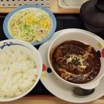 松屋 - ブラウンソースハンバーグ定食