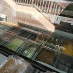 トレタテキッチン - 料理写真: