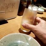 Gyouzatonikomisakanayasushishin - 赤星で乾杯よ
