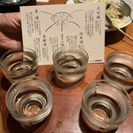 蔵元居酒屋 清龍 -