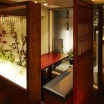Bar karma - 個室は2名様~7名様