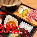ニュー草千里 阿蘇ヴォーノ - あか牛ステーキ定食(200g)