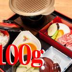 ニュー草千里 阿蘇ヴォーノ - あか牛ステーキ定食(100g)