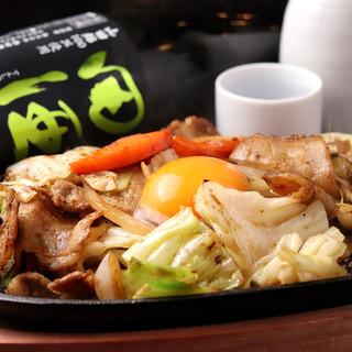 肉・野菜・特製タレが絶妙に絡む◎看板メニュー《スタミナ焼き》