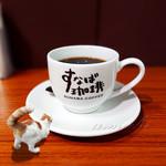 すなば珈琲 - ドリンク写真:砂焼きコーヒー