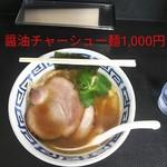 咲正 - 料理写真: