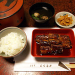 うなぎ料亭 とくなが - 料理写真:うなぎ定食 (肝吸・ご飯・香の物) 1,848円