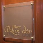 Bar Palme dor - 階段横の看板です。