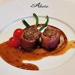 11660263 - 千葉県産のきらきらポーク フィレ肉のロースト 粒マスタード風味