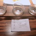 うまいもんや こむ - 日本酒飲み比べ