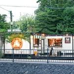 珈琲屋 Yori荘 - 外観写真:玉湯川の反対側から気になるカフェを発見|д・´)!!