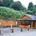 珈琲屋 Yori荘 - その他写真:玉湯川沿いには無料の足湯スポットあり〼