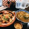 ゆたか寿司 - 料理写真: