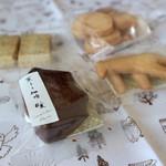 菓子と珈琲 暖 -