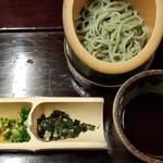 黒茶屋 - 食事(よもぎうどん)