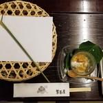 黒茶屋 - 先付(勾玉豆富)/前菜