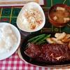 キッチン ことれっと - 料理写真:牛ハラミステーキランチ 200g ¥1,600
