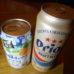 南国バル Hai-Sai - 南国チューハイ&オリオン生ビール