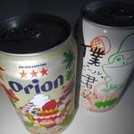 南国バル Hai-Sai - オリオン生ビール&僕ビール、君ビール。