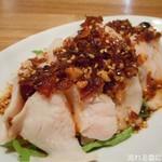 南国バル Hai-Sai - やんばる若鶏のヘルシーよだれ鶏