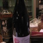 スナック メイプル - 赤ワインを・・