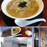 麺創なな家 - 麺創なな家 魚貝ラーメン20120131麺創なな家。食彩品館.jp撮影