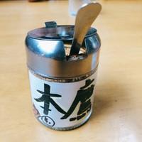 岡製麺所-本鷹唐辛子