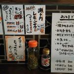 Kikuchishouten - 店内ランチメニューになります