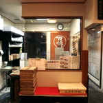 116656027 - お店奥 厨房(2019年9月)