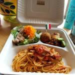 イタリアンLunch Box
