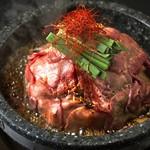 金山肉割烹 肉の権之助 - 極み牛たん溶岩焼き