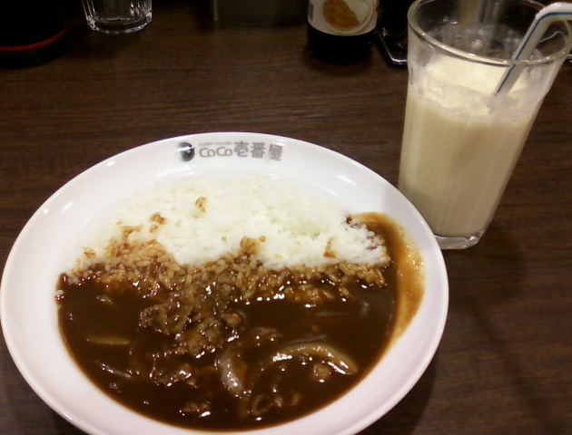 CoCo壱番屋 鳩ヶ谷里店