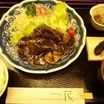 Dining 花 -