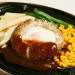レストランオオタニ - 料理写真:ハンバーグ