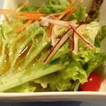 Dining Kitchen Pooh House - サラダ