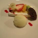 Dining Kitchen Pooh House - デザート・レアチーズケーキと洋梨のシャーベット