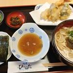 ひらはた - うどん天ぷら定食950円税別