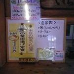 朝日館 - 自家製のお米!うれしいです。