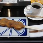 松栄堂 - おちゃ餅とコーヒー500円(税込)