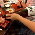 居酒屋よっちゃん -