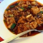 11669476 - 麻婆豆腐