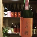 三千櫻 純米