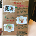 開元カフェ -